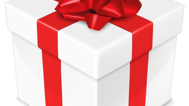 https://i0.wp.com/keithlovesmovies.com/wp-content/uploads/2015/08/gift-2.jpg?resize=640%2C360&ssl=1