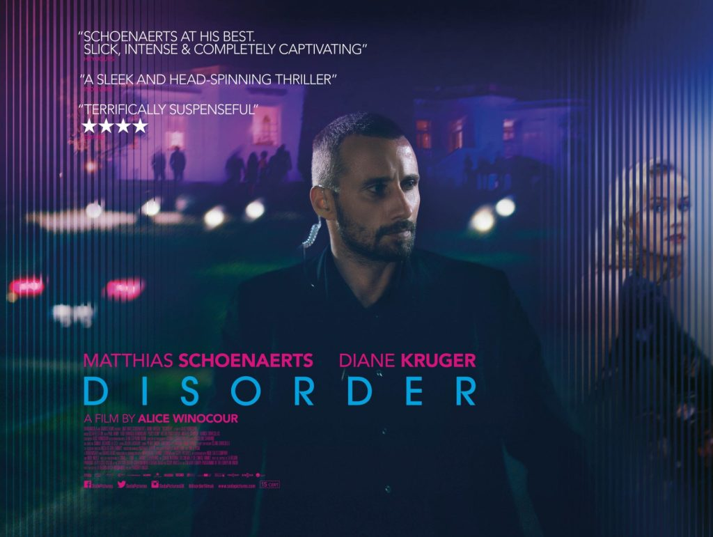movieposter_disorder