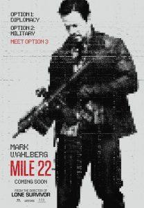 Mile 22 Teaser Poster