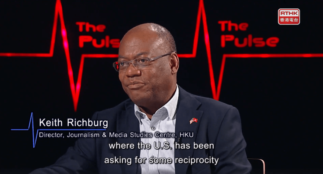Keith Richburg appears on RTHK's The Pulse