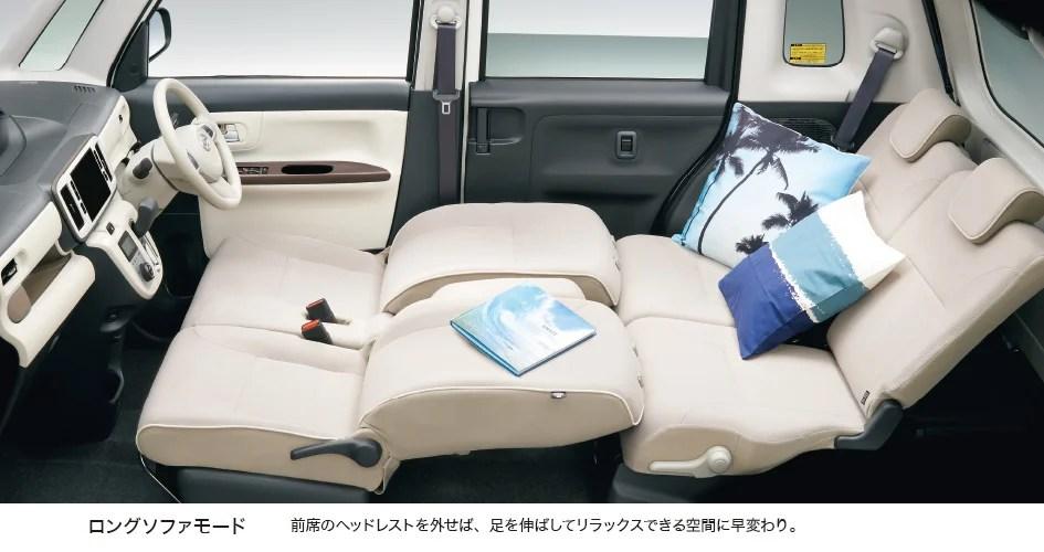 新型ムーヴキャンバス内装画像後部座席シートアレンジ