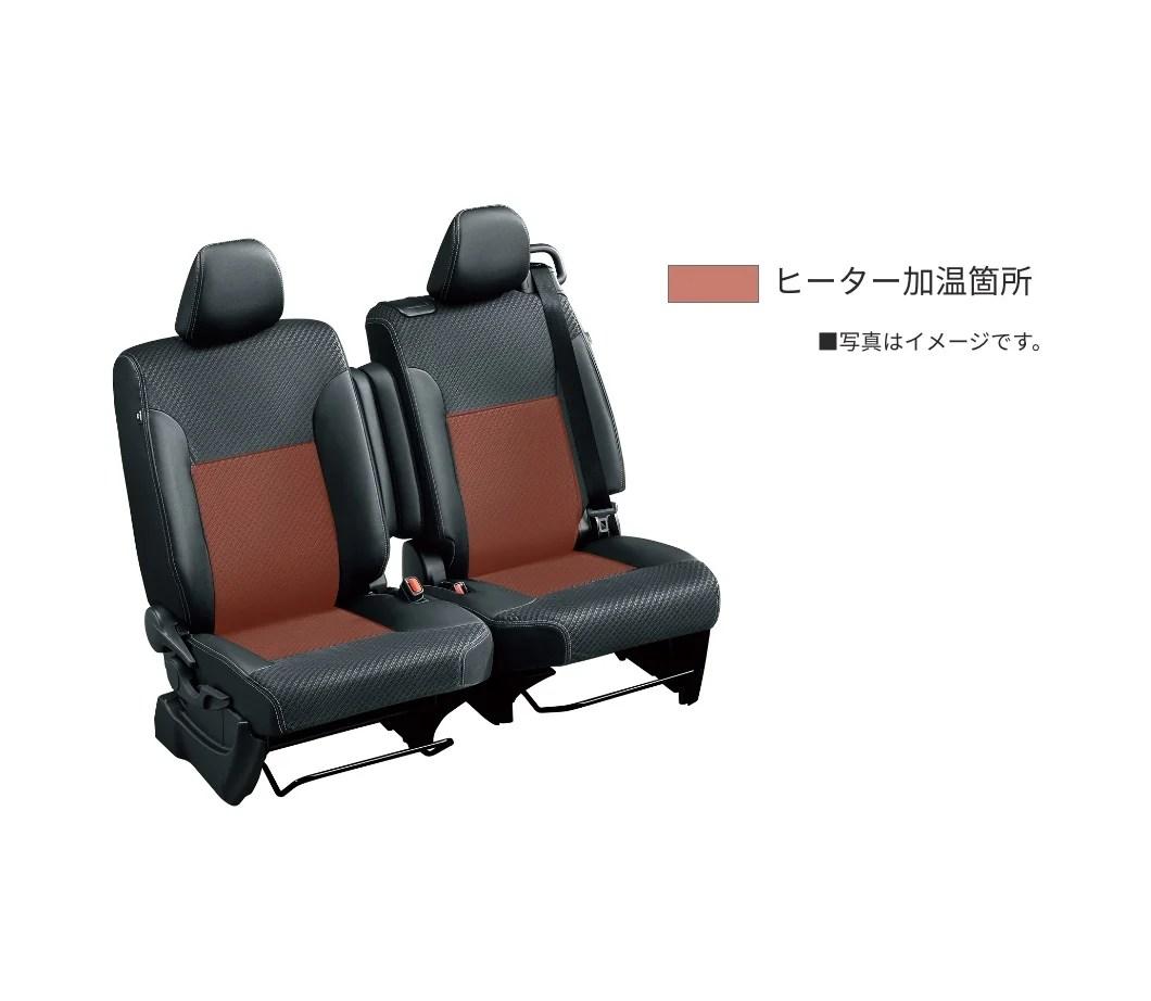 新型タント運転席助手席シートヒーター
