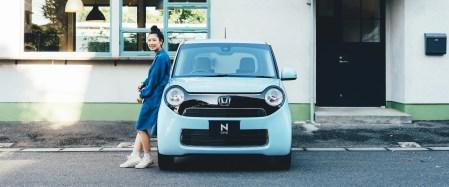 新型N-ONE画像