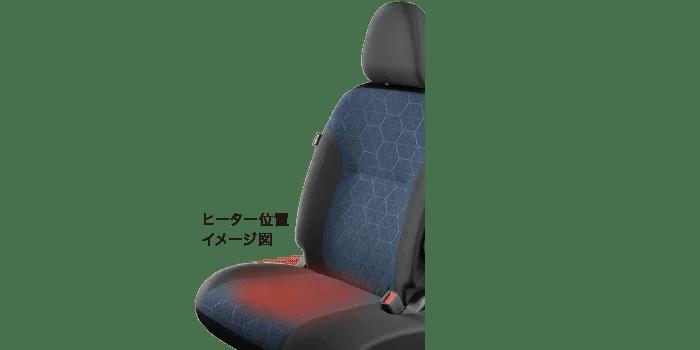 新型ek-クロス内装シートヒーター