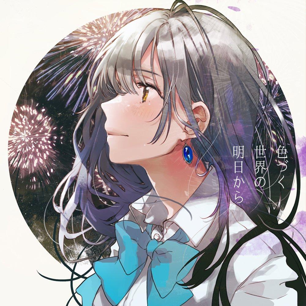 Fall Romance Wallpaper Anime Iroduku The World In Colors Irozuku Sekai No