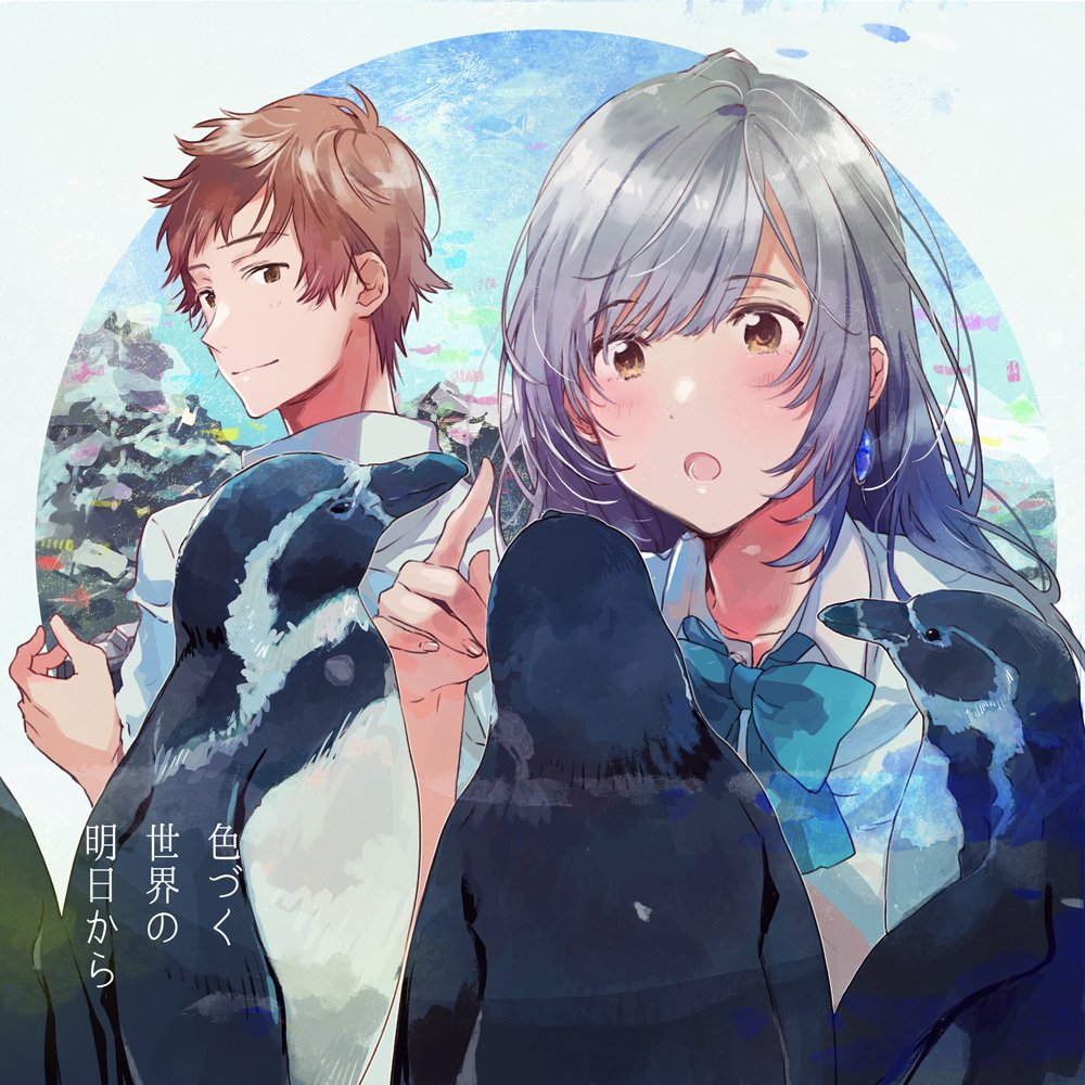 Japan Fall Wallpaper Anime Iroduku The World In Colors Irozuku Sekai No