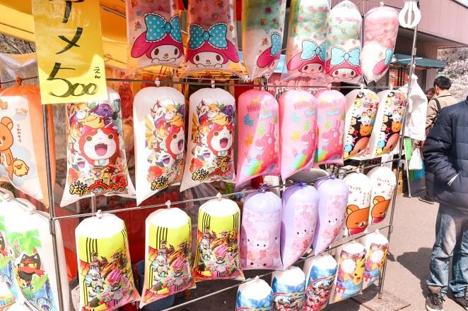An assortment of kawaii cotton candy bags