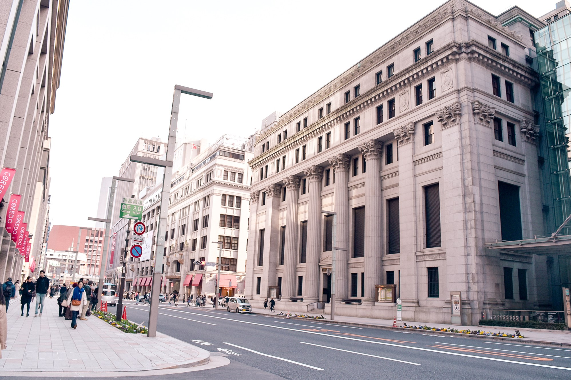 European-style buildings in Nihonbashi