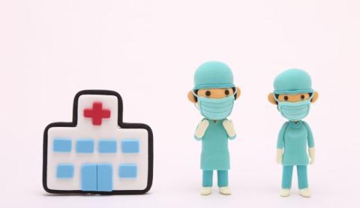大腸がん(直腸がん)の手術をわかりやすく解説|開腹・腹腔鏡手術の違い
