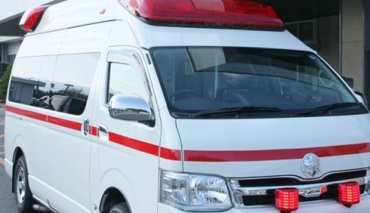 救急車を呼ぶ前に知っておくべき4つのこと・呼んだ後に準備すべき持ち物