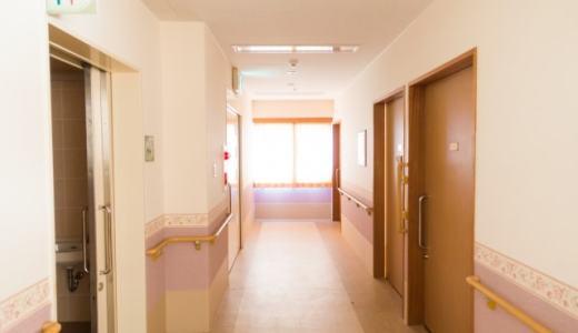 医師が解説|入院は個室か大部屋(相部屋)どっちがいい?値段はどう違う?