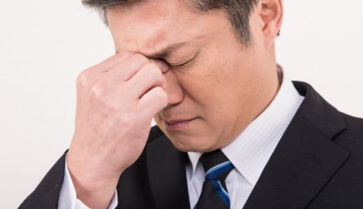 医師が解説|めまい・ふらつきの原因となる病気、確認すべき5つのポイント