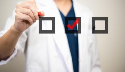 誰も教えてくれない、初期研修医のうちに必ずやるべき7つのこと