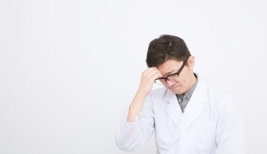 病院でよく経験する、医師に嫌われる患者さんの行動