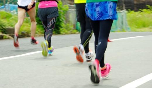 初心者向け|ランニング・ジョギングを始めるのに必要なもの&便利グッズ紹介