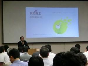 第24回起業家・投資家・専門家お見合い交流会