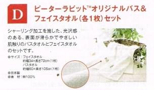三菱UFJフィナンシャル・グループ(8306)