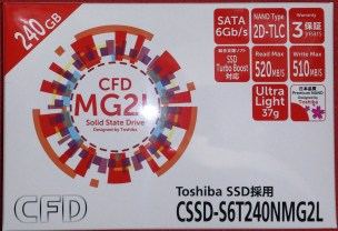 CSSD-S6T240NMG2L(CFD)