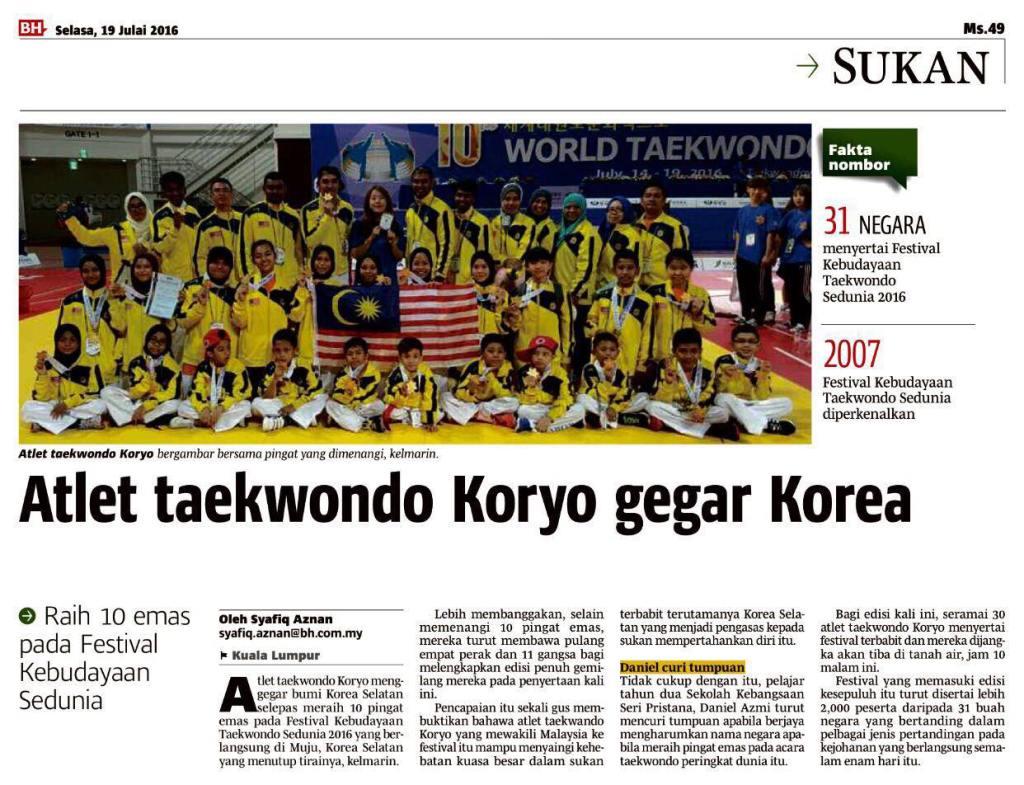 10th World Taekwondo Expo 2016-03