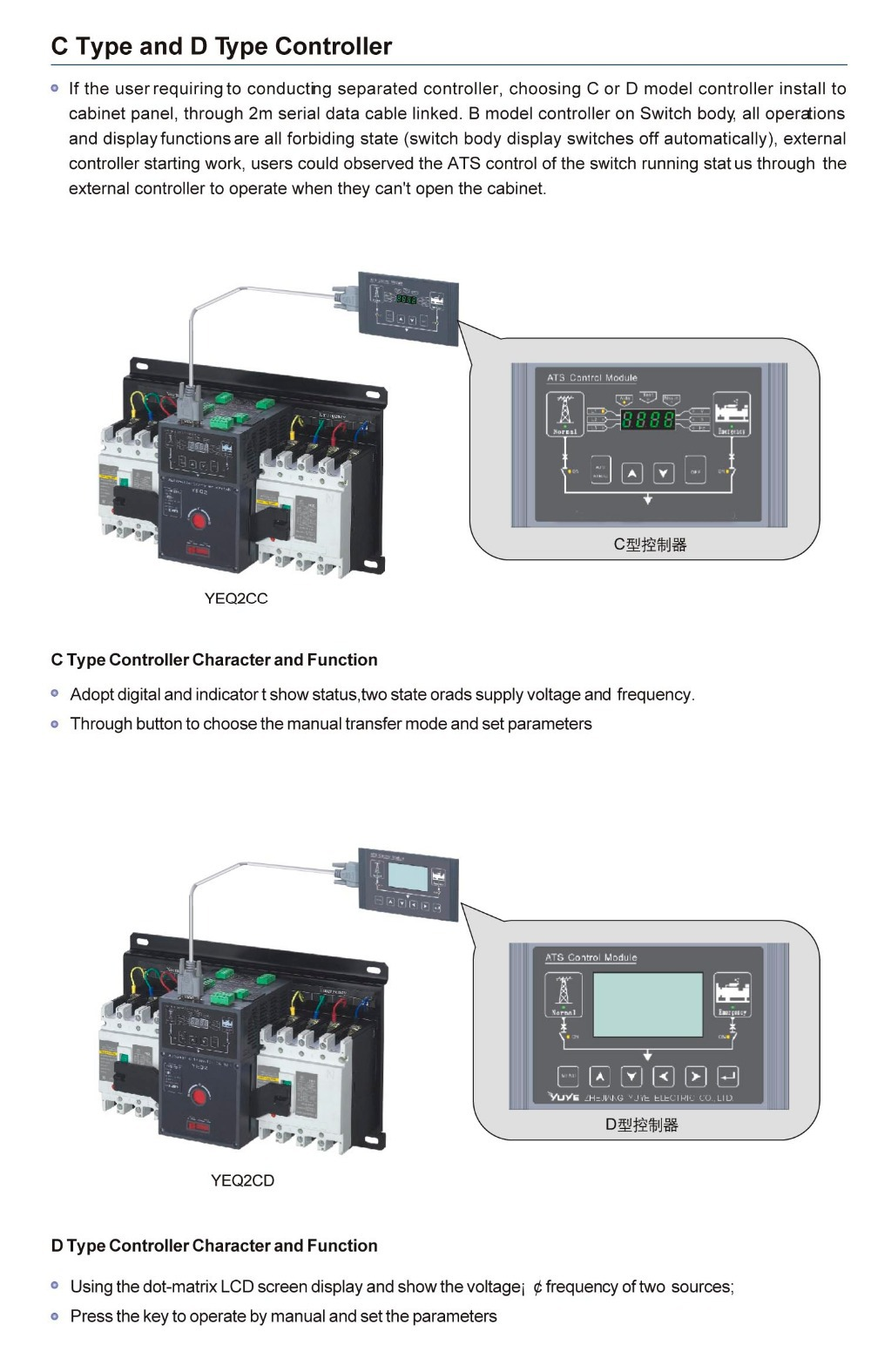 Yeq2c Series Automatic Transfer Switch Rate Current A 63a 800a How To Install Manual