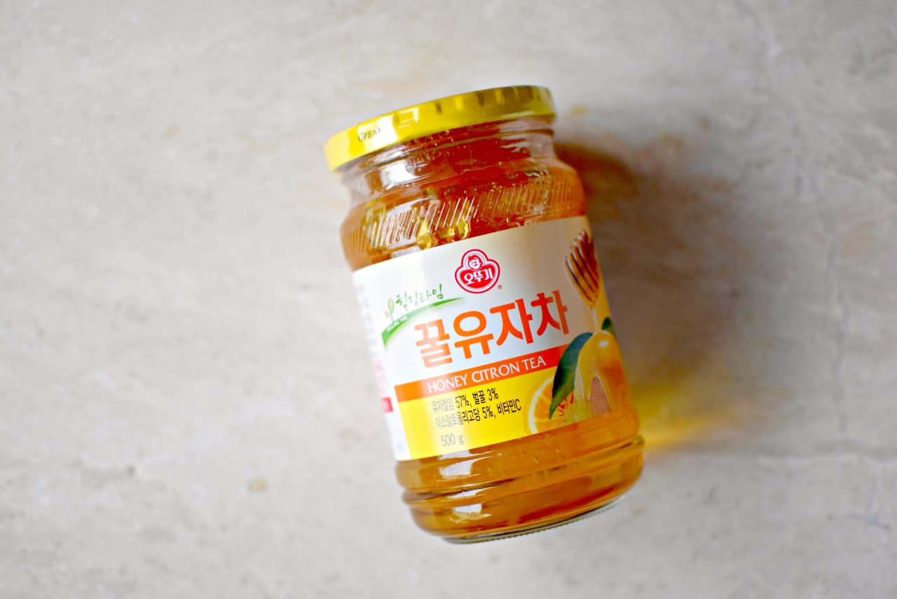 yuzu marmalade also goes by the name of yuzu tea
