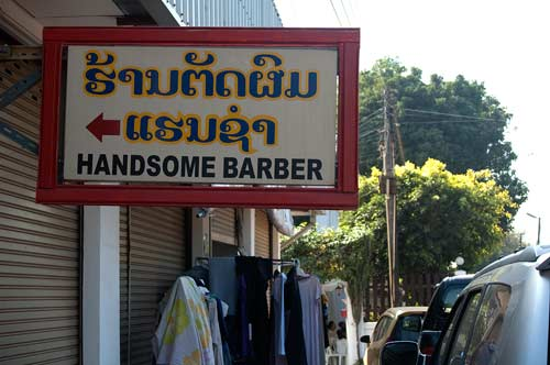 barbershop sign, Vientiane, Laos