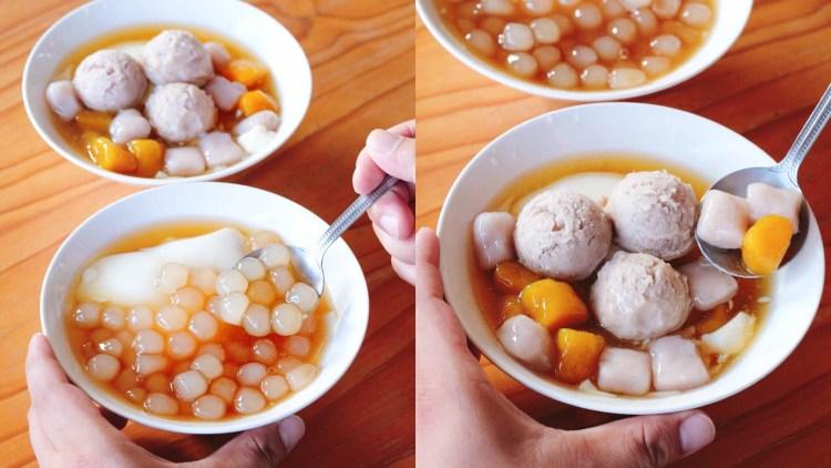【台南美食】運河旁手工甜品『瓦地加芋圓』古早味豆花配上白粉圓、芋圓好可口!