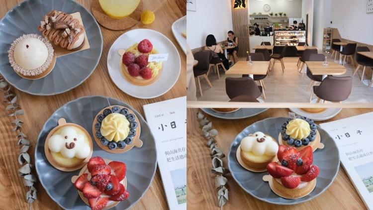 【台中甜點】平價夢幻甜點咖啡廳『真騎士Jn.cheese』不到百元便宜又好吃!下午茶甜點推薦!