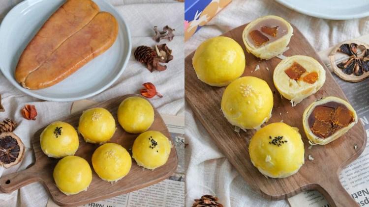 【2021中秋禮盒推薦】蛋黃酥不夠看? 今年中秋最狂烏魚子酥,奢華上市送禮超適合!