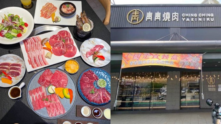 【台南燒肉推薦】中華東路氣派燒肉店『青青燒肉』高CP值午間雙人套餐不用一千元!還有啤酒買一送一!