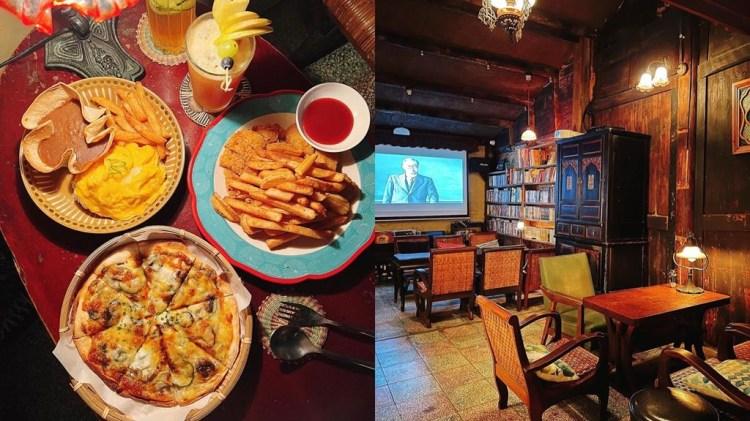 【台南美食】信義街老屋酒吧『Lola蘿拉冷飲店』調酒/咖哩飯/現烤薄餅,氣氛超棒的酒吧!