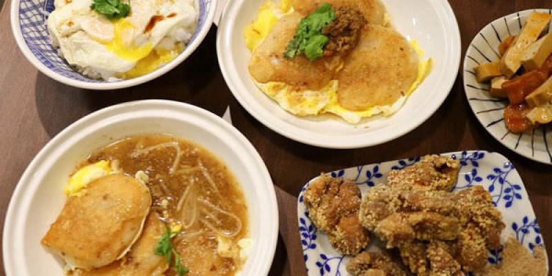 【台南美食】協進國小旁古早味小吃『七誠米粿』外層恰恰裡面軟嫩,還有罪惡的豬油拌飯!