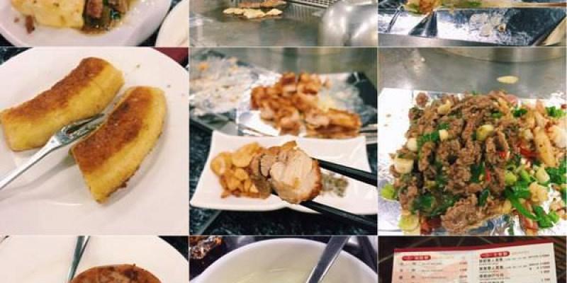 【食記-台中】高林鐵板燒│平價美味老店鐵板燒