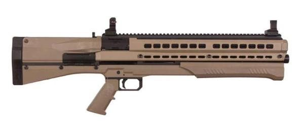 UTAS - UTS-15 Pump Shotgun