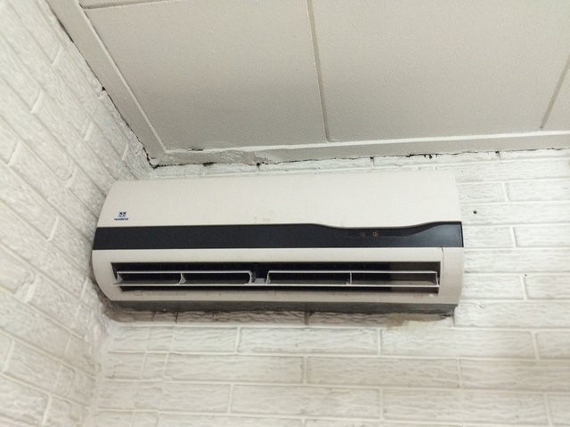 The Benefits of Split Air Conditioners