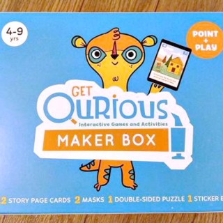 Get Qurious Simple Yet Fun Interactive Digital Play