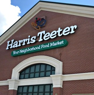Back to School Shopping Tips with Harris Teeter