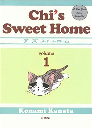 Chi's Sweet Home book 1