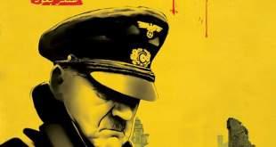 عمرو البدالي يعلن عن غلاف روايته الجديده فيرماخت هتلر يعود