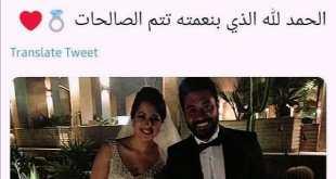 حقيقة زواج منى فاروف والفنان محمد عز : ورد محمد عز بطل مسلسل الاختيار على الصورة المتداولة