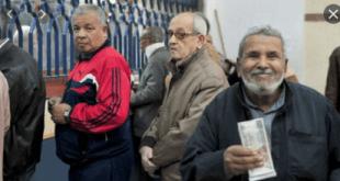 خطوات الاستعلام عن العلاوات الخمس لأصحاب المعاشات