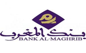 بنك المغرب يتوقع انكماشاً للاقتصاد الوطني بنسبة 6.3 في المائة