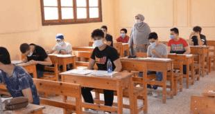 نتيجة الصف الثالث الاعدادي برقم الجلوس 2021