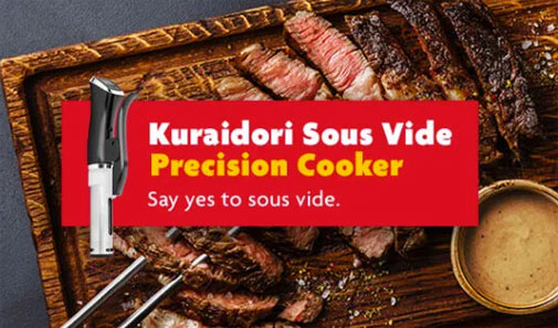 Kuraidori Sous Vide Precision Cooker, Kelowna Home Hardware Building Centre.