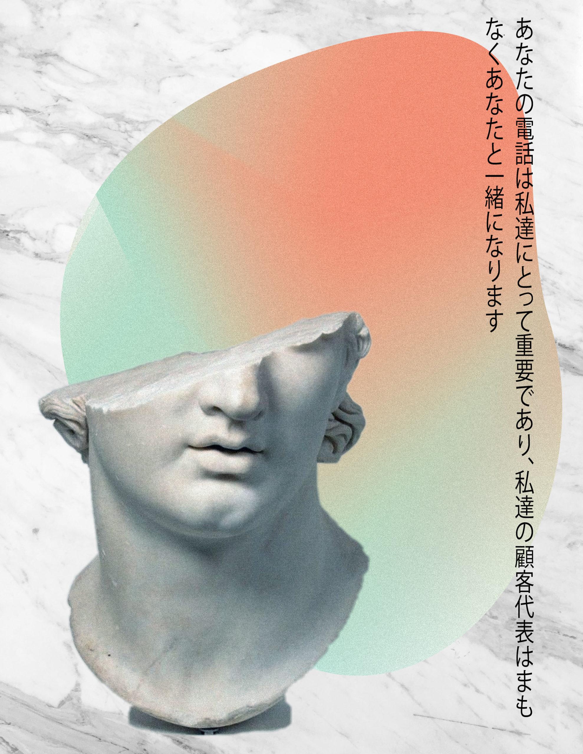 Vaporwave Poster Image