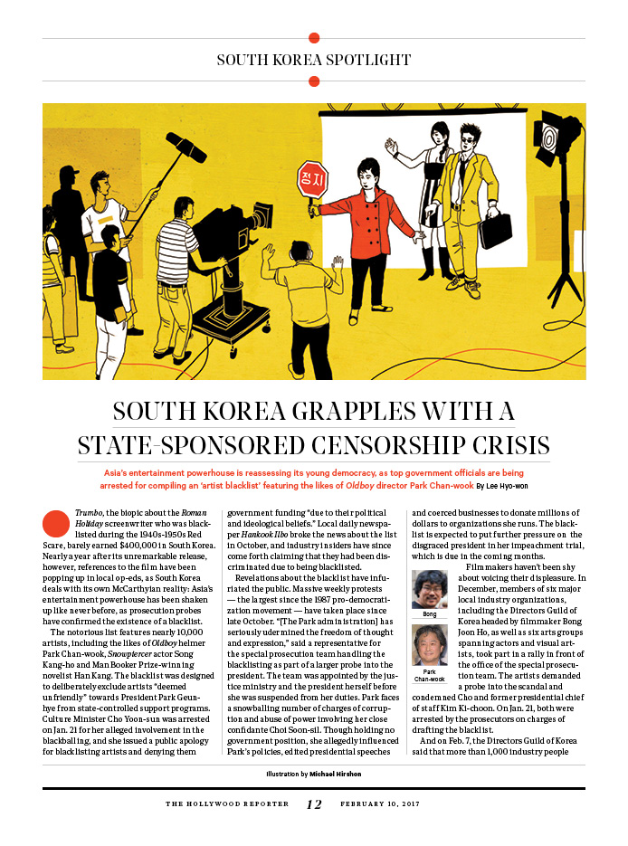 South Korea's State-Sponsored Censorship Crisis / The Hollywood Reporter / Berlinale 2017 / kelsey stefanson / art direction + graphic design / yeskelsey.com