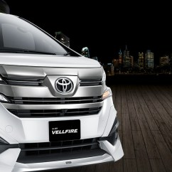 Spesifikasi All New Vellfire Grand Avanza 2017 Modifikasi Jogja Dealer Toyota Nasmoco Mlati Beyond Exterior Lets You Travel In Comfort With Enhanced Support Performance And Arrive At Your Destination To Form
