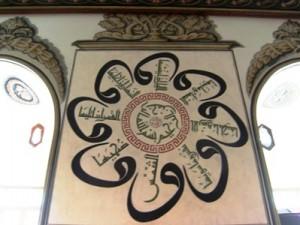 Jual kaligrafi cantik