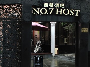 3a gz-dongshan dist-no 7 host (closer look)-2015