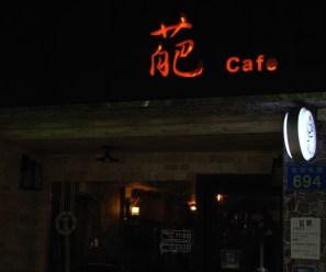 6 gz-dongshan dist-gupa cafe-2015